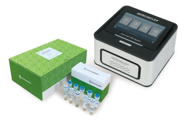 Rapid RT-PCR for COVID-19 detection